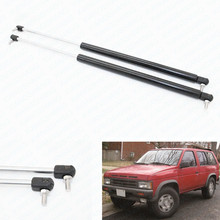 2pcs Rear Hatch Tailgate Lift Supports Gas Struts for Nissan Pathfinder Terrano 240SX Terrano 1987-1995