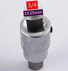 Пневматический гаечный ключ с трещоткой, 14 мм, 16 мм, 17 мм, 19 мм, 22 мм, Длина: 80 мм, 3/4 дюйма