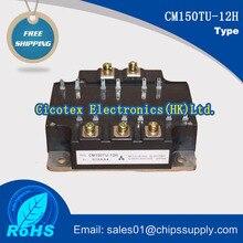 CM150TU 12H โมดูล CM150 TU 12H IGBT MOD 6PAC 600V 150A U SER CM150TU12H