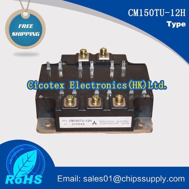 CM150TU 12H מודול CM150 TU 12H IGBT MOD 6PAC 600V 150A U SER CM150TU12H