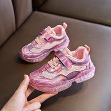 ULKNN Girls shoes 2019 new summer childrens breathable mesh red sports mens big children wild casual