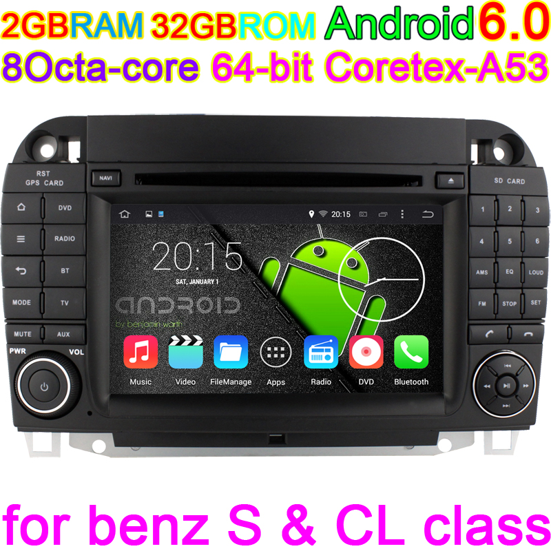 8 Core Android Car Stereo DVD GPS Navigation Player For Benz S Class W220 2+32G