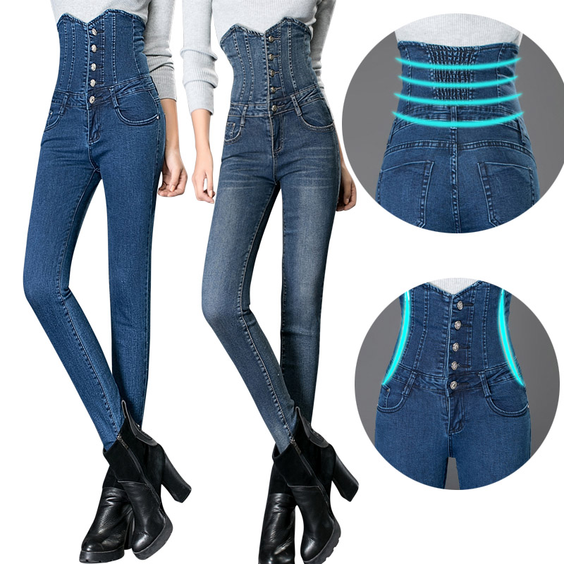 Spring And Autumn New Ultra-high Waist Postpartum Abdomen Feet Elastic Pants Large Size Was Thin Elastic Waist Jeans