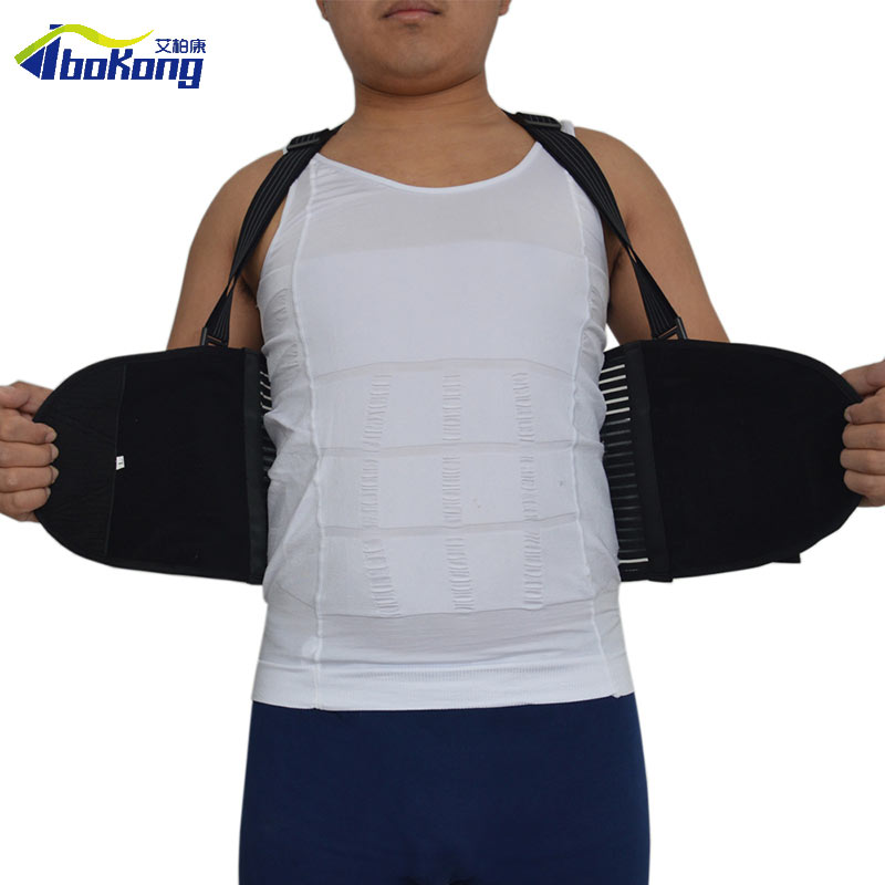 Aibokang 2016 Lumbar Support Brace Hot Sale Breathable Medical Orthopedic Protection Back Waist Support Belt Free Shipping double pull lumbar support lower back belt brace band waist four aluminium strips protection back waist support belt yw 01m27