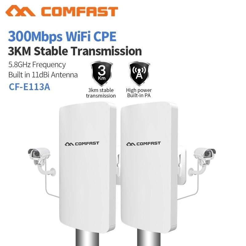 2pcs/set 300Mbps 5.8Ghz Outdoor Access Point With 11dBi WI-FI Antenna High Power Wifi Wireless Bridge WI FI CPE  Nanostation