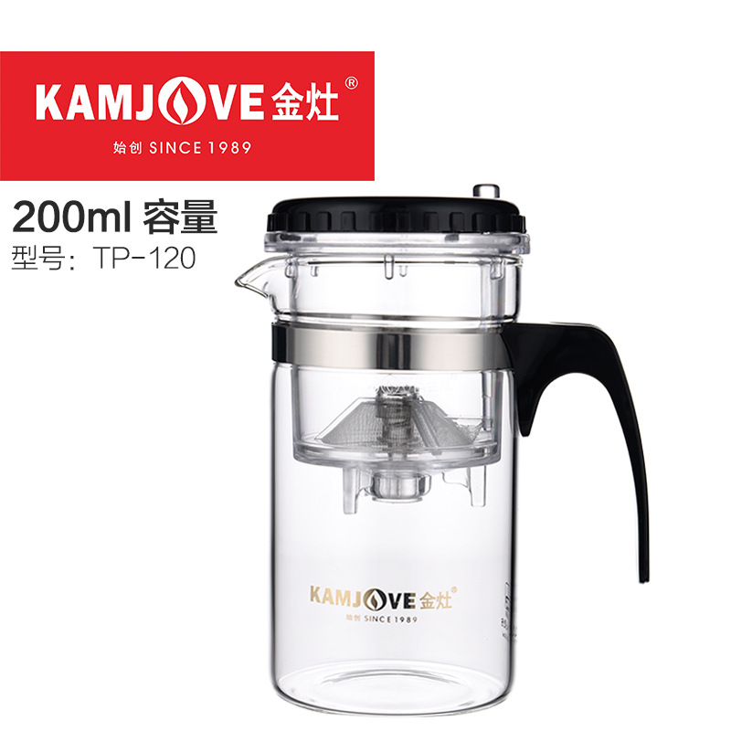 High Quality TP-140 TP-120 300ML 200ML Kamjove Art Tea Cup Teapot Teapots Glass Tea Kettle Elegant Cup with Press Buttom InfuserHigh Quality TP-140 TP-120 300ML 200ML Kamjove Art Tea Cup Teapot Teapots Glass Tea Kettle Elegant Cup with Press Buttom Infuser