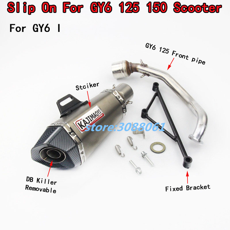 125CC <font><b>150cc</b></font> Motorcycle Modified Scooter Carbon Fiber With Sticker Muffler Motorbike Full <font><b>System</b></font> <font><b>Exhaust</b></font> Pipe For GY6125 GY6150 image