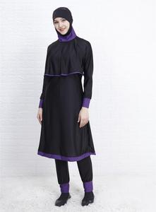 Image 4 - Новинка для хиджаба женский купальный костюм с длинным полным покрытием Burkini Мусульманский купальник купальный костюм женская мусульманская одежда для купания скромная пляжная одежда для купания
