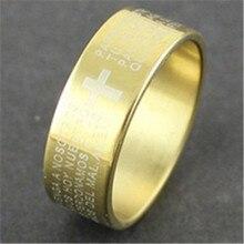 Vintage color plata 316L titanio Acero inoxidable Cruz Biblia texto joyería para hombres señor anillo de boda anillo Masculino