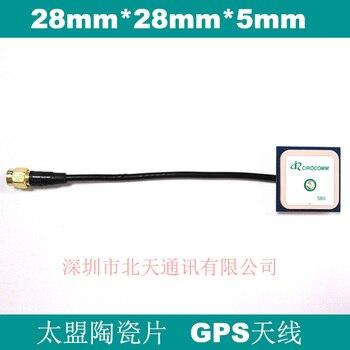 Antena integrada GPS activa BA-580 SMA tornillo interior Pin macho cerámica Chip GPS antena