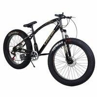 26 21 Inch 7 Speed Snow Bike Double Disc Braking System Bicycle Steel Frame Mountain Bike
