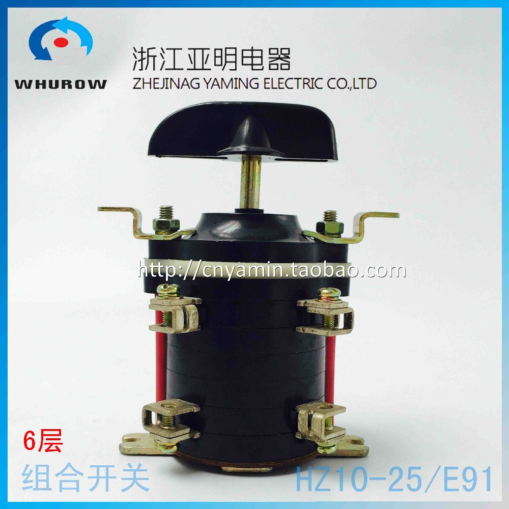 Welder switch Rotary switch HZ10-6E91 transfer changeover cam universal switch welding machine 380V 25A 6 pins combined switch welder machine plasma cutter welder mask for welder machine