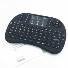 Mini Keyboard i8+ English Multi-Media Remote Control Touchpad Handheld with backlight for Android TV BOX Notebook Mini PC