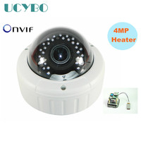 CCTV IP Camera 4MP 1080P HD Dome Outdoor H 265 IP Camera W Heater 2 8