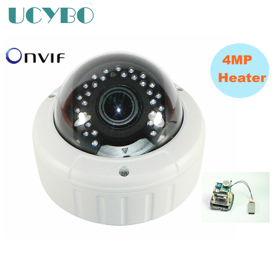 CCTV IP Camera 4MP 1080P HD dome outdoor H.265 IP Camera w/ Heater 2.8-12MM varifocal 5mp Network Security Cameras Surveillance russian cctv security ip camera 5mp 1080p outdoor 2 8mm varifocal 4x manual zoom built in heater ip surveillance street camera
