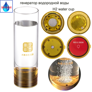 Improve sleep Reduce aging cellular health Hydrogen generator Exclude electrolyte 600ML water cup