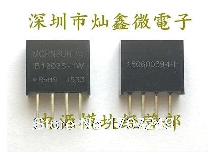Free shipping 5pcs New original MORNSUN Isolated power module B1203S-1WR2 B1203S-1W B1203S SIP-4 DC-DC 12V turn 3.3V