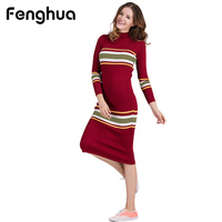 Fenghua Women Winter Autumn Dress 2017 Casual Turtleneck Long Sleeve Dress Slim Striped Knitted Pencil Swaeter