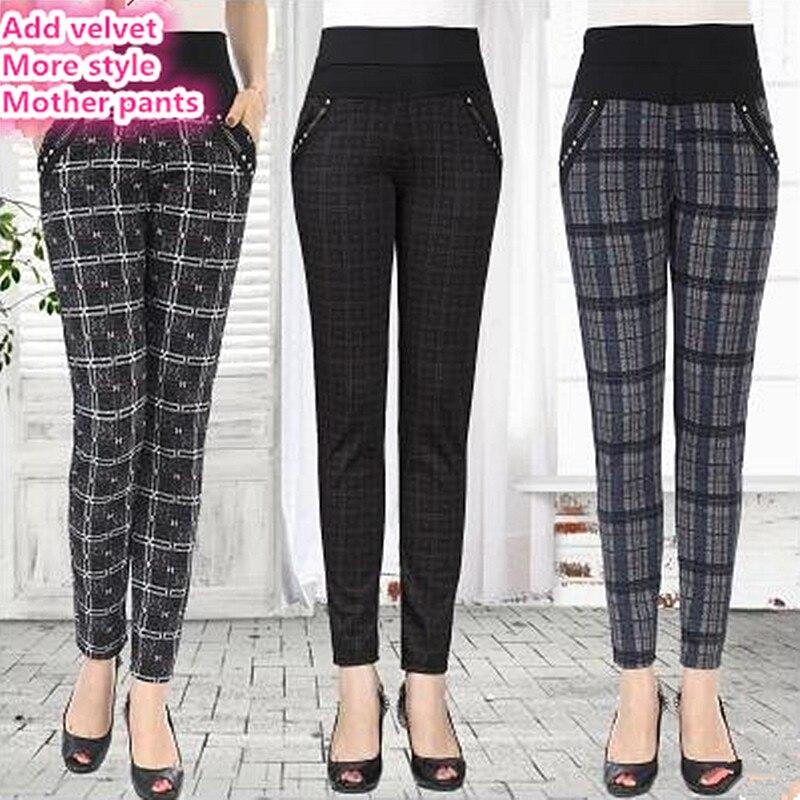 Women Trousers Straight Pants High Waist The Grid Casual Female Add Wool Fashion Pantalon Femme Calca Feminina  Big Plus Size