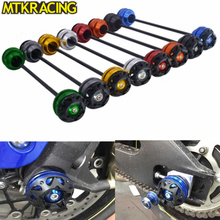 MTKRACING CNC modified motorcycle ball / shock absorber For DUCATI MULTISTRADA 10000
