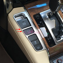 Хромированный автомобильный Стайлинг Электрический стояночный