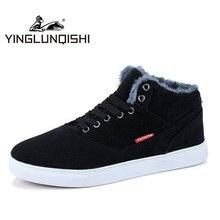 YINGLUNQISHI High Top Hommes Casual Chaussures Coton Chaussures En Daim En Cuir Lacent Hiver Skate Chaussures de Neige En Plein Air Bottes Zapatos Hombre