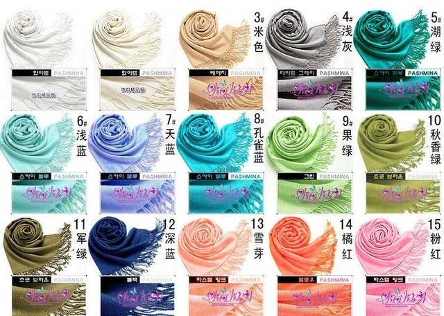 East Knitting Wholesale 5pc/lot XD004 2013 Fashions scarf Women's Pashmina Acrylic Long Shawl scarves 40 Colors Free Shipping