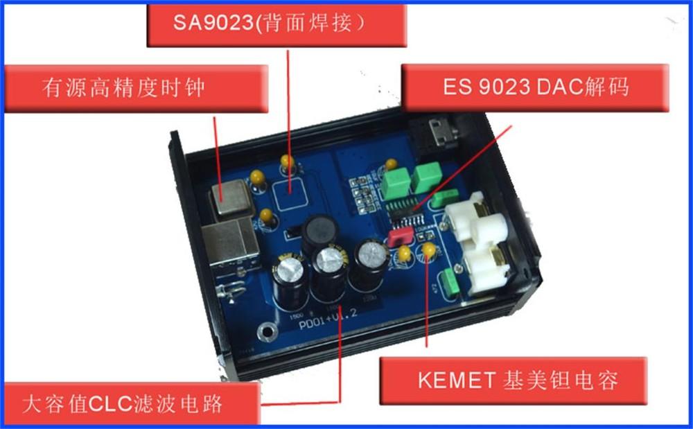 2016-Breeze-Audio-SE1-ES9018-USB-Decoder-HIFI-External-Sound-Card-DAC-Amplifier-Mini-Home-Headphone (4)