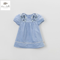 DB4367 Dave Bella Summer Baby Girl Princess Dress Light Blue Dress Childs Sweet Dress Kids Toddle