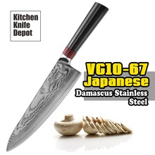 TUO Cutlery Ring Series 8″ Chef Knife VG-10 Japanese Damascus Stainless Steel Kitchen Chopping Slicing Cutting Peeler G10 Handle