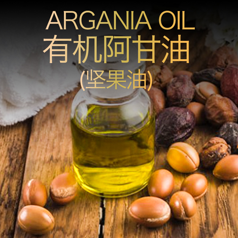 Cosmetics massage oil 100g/bottle Agam base oil, organic cold pressed, Agam Seed Oil, vegetable plant and essential oil