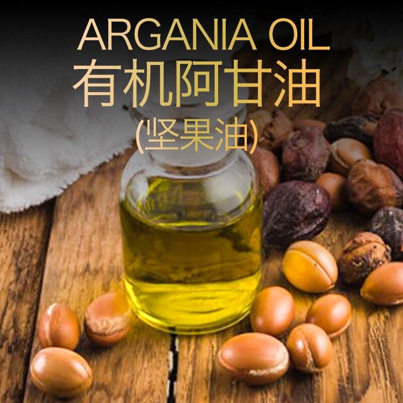 Huile de massage cosmétique 100g/bouteille huile de base d'agam, pressée à froid biologique, huile de graines d'agam, plante végétale et huile essentielle