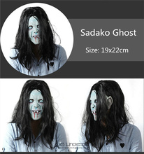 Free Shipping Scary Zombie Ghost Sadako Mask Toy Soft Rubber Halloween Party Costume Dress Make up Horror Prank Joke Supply Gift