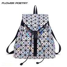 Женские Лазерная рюкзак для девочек-подростков шнурок раза Геометрия зеркало ранцы Стеганый рюкзак собственноручно школьные сумки Mochila