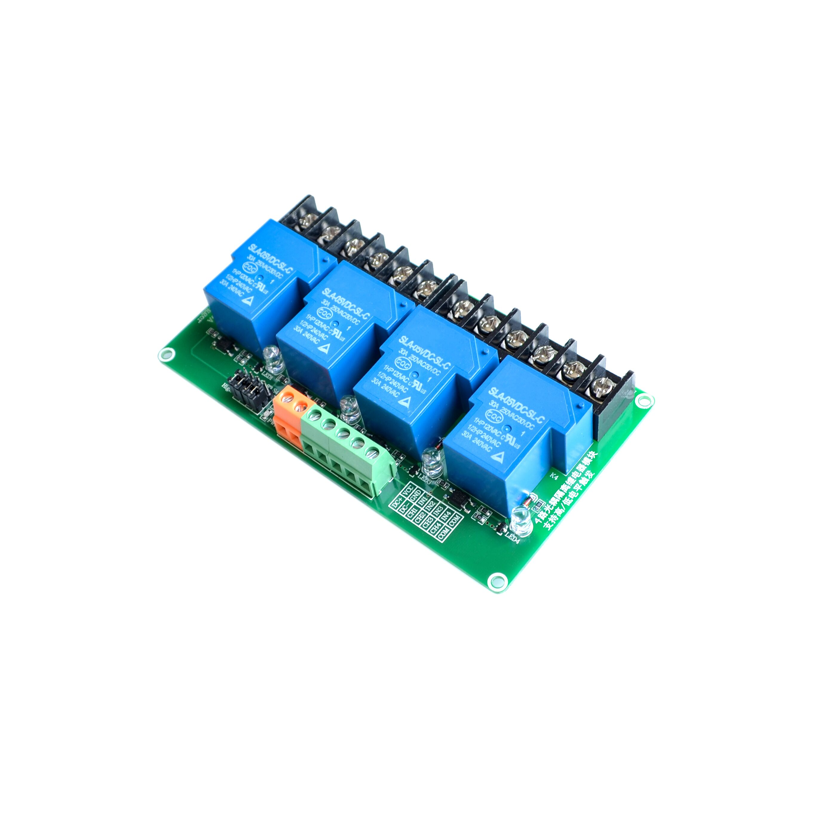 four 4 channel relay module 30A with optocoupler isolation 5v supports high and low Triger trigger for Smart homefour 4 channel relay module 30A with optocoupler isolation 5v supports high and low Triger trigger for Smart home