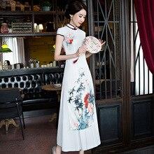 New Chinese Style Short Sleeves Cheongsam Woman Chinese Traditional Dress Summer Cheongsam Dress Retro Qipao for Women
