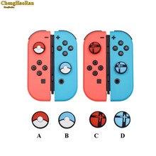 1 шт. силиконовые аналоговые флейты для Nintendo Switch ручка контроллера Skin Joy Con, крышка контроллера