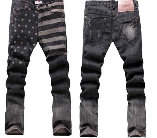 Hot sale Free Shipping Denim Harem Sweatpants Skinny Jeans Men 2013 Hiphop Rivet the Stars And