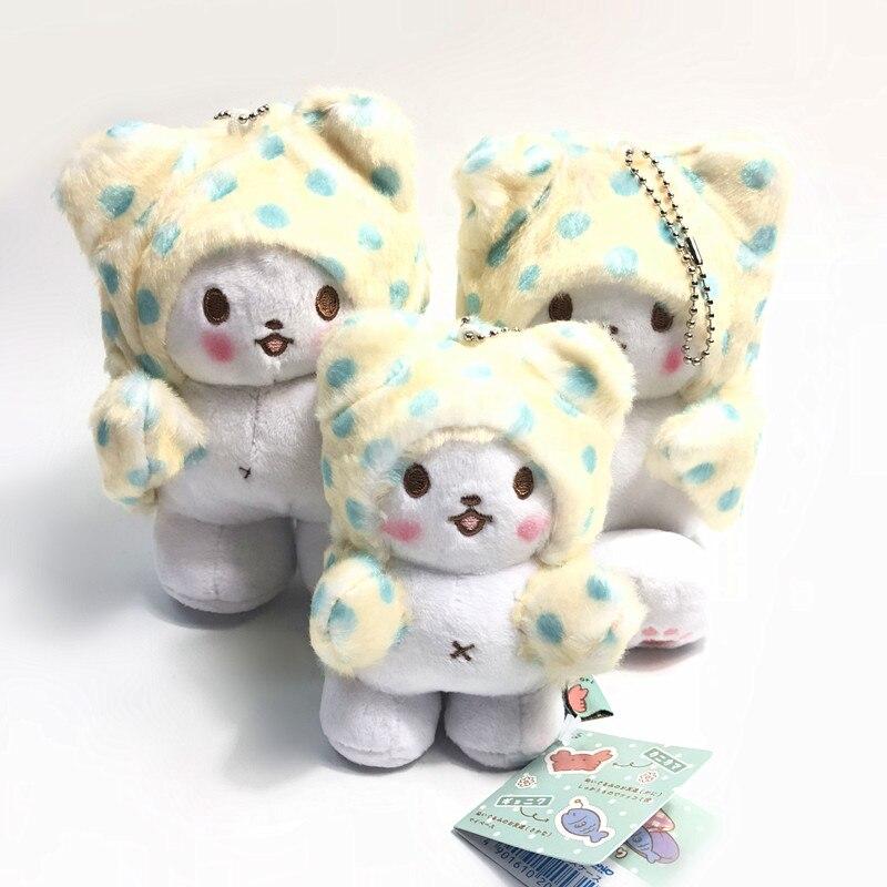 Sammeln & Seltenes 13 Oder 17 Cm Marumofubiyori Animierte Cartoon Weiß Bär Anime Plüsch Ornament Puppe Kette Anhänger Niedlichen Spielzeug X Mas Geschenke Neue Plüsch-schlüsselanhänger