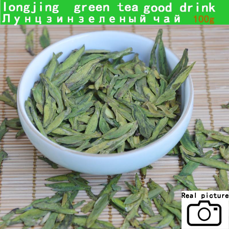 prime thé vert-achetez des lots à petit prix prime