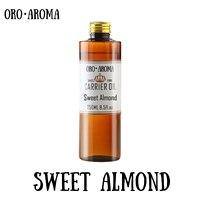 מותג מפורסם oroaroma highcapacity ארומתרפיה שמן שקדים מתוק טבעי ספא עיסוי טיפוח גוף עור מתוק שקדים חיוניים