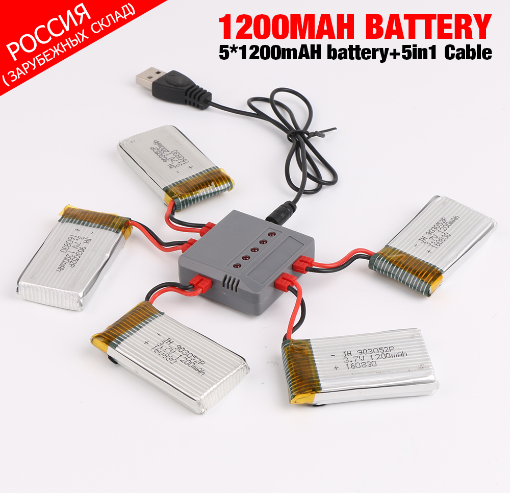 Syma X5HW X5HC RC Quadcopter Battery Ultra-high Capacity 3.7V1200mAh Lipo Battery and 5in1 Cable RC Drone Battery Spare Parts lipo battery 7 4v 2700mah 10c 5pcs batteies with cable for charger hubsan h501s h501c x4 rc quadcopter airplane drone spare