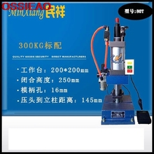 Small Desktop Pneumatic Press Pneumatic Punch JBS-80T 100.200.300.500.800 kg / kg