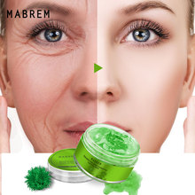 MABREM Anastatica Moisturizing Face Sleeping Mask Whitening Hydrating Skin Treatment Anti-Aging Sleep Mask Facial Skin Care 50g