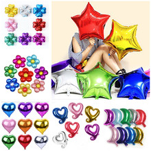 18 Inch Heart Star Helium Wedding Balloon Large Aluminum Foil Balloons Inflatable Gift Children's Birthday Party Decoration Kids wedding inflatabe star inflatable lighted stars for party decoration