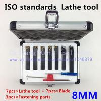 8 мм ISO токарный станок с ЧПУ держатель режущих инструментов 7 шт. в наборе с карбидными вставками внешний токарный станок 8 мм набор инструме...