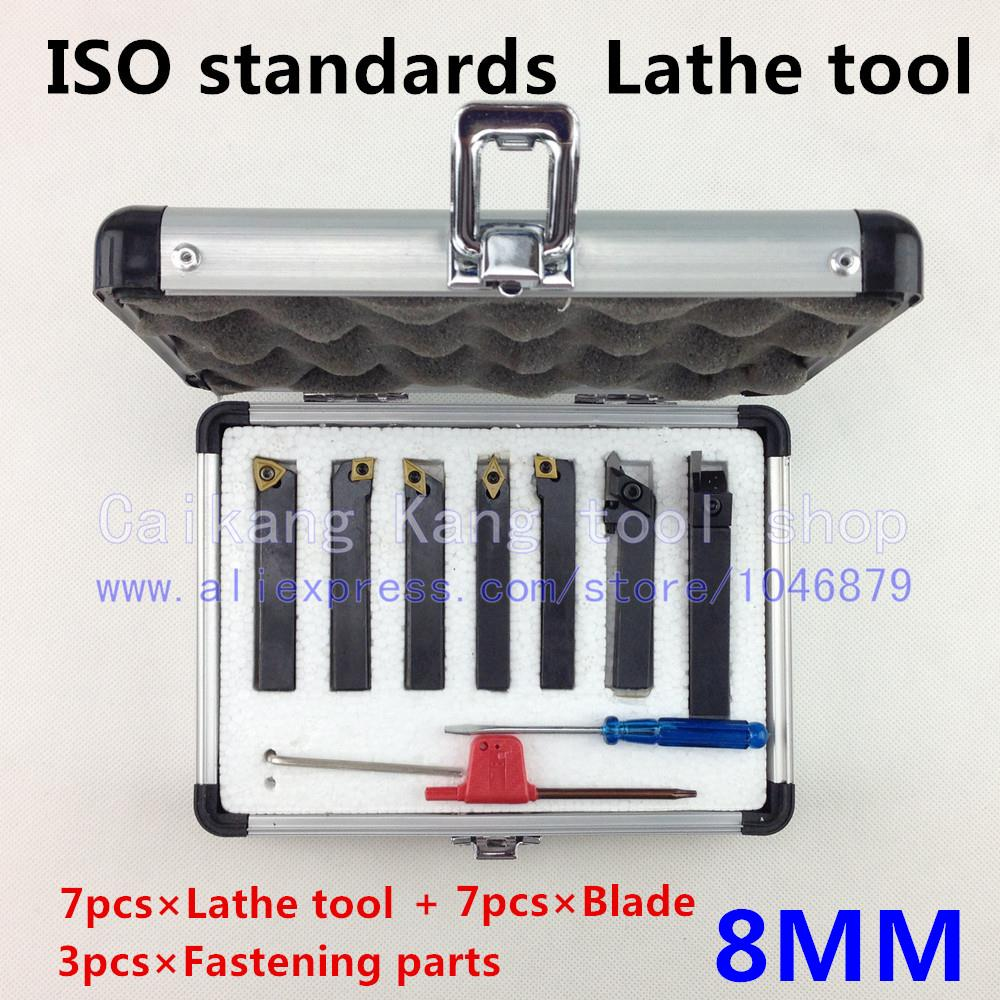 8mm ISO CNC lathe cutting tools holder 7pcs per set with carbide inserts external thread turning 8mm Tool Set 2mm wide blade cutter rod 12mm outer diameter cutting arbor external grooving lathe tool holder width grooving parting cutting