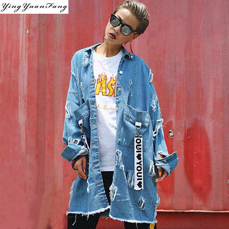YingYuanFang European Women Fashion 2016 autumn new letters labeling hole loose denim trench coat and long sections