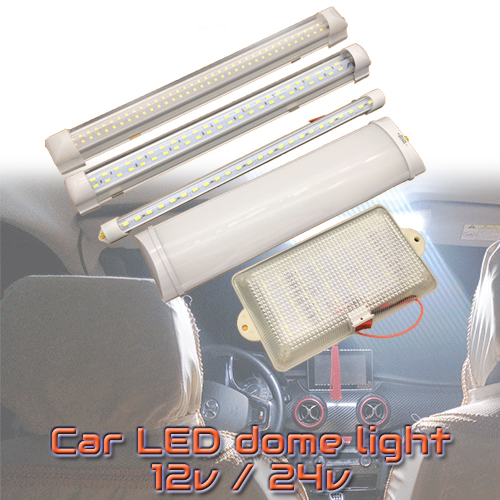 1pc Universal Use Car LED Dome Light For All 12v/24v Vehicles
