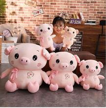 WYZHY  New Year gift mascot down cotton sitting posture pig doll plush toy home decoration to send friends children gifts 80CM